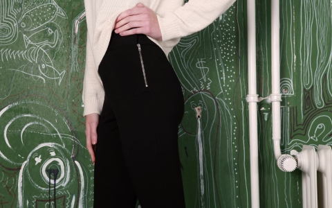 Selby Trousers